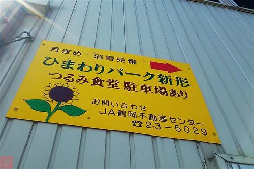 s-2014_09_07_12_28_39 (2)