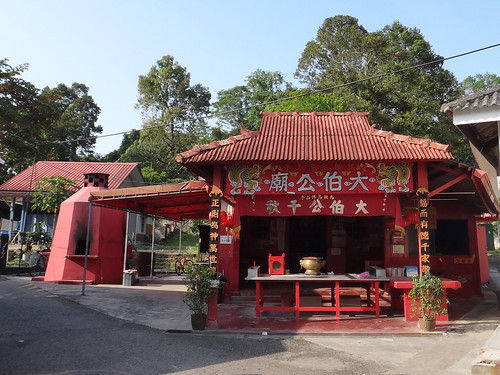 Temple at Ubin Town