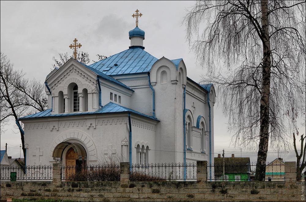 Узда, Церковь св. Петра и Павла