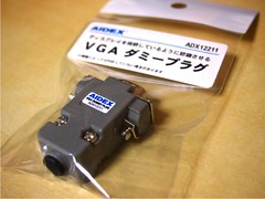 AIDEX VGA Dummy Plug