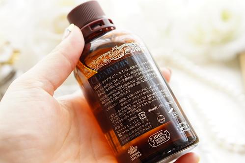 ウェリナ化粧水 成分