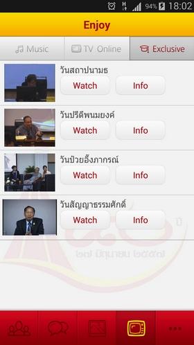 myCampus TU Exclusive Content