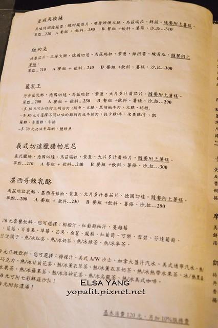 menu (7)