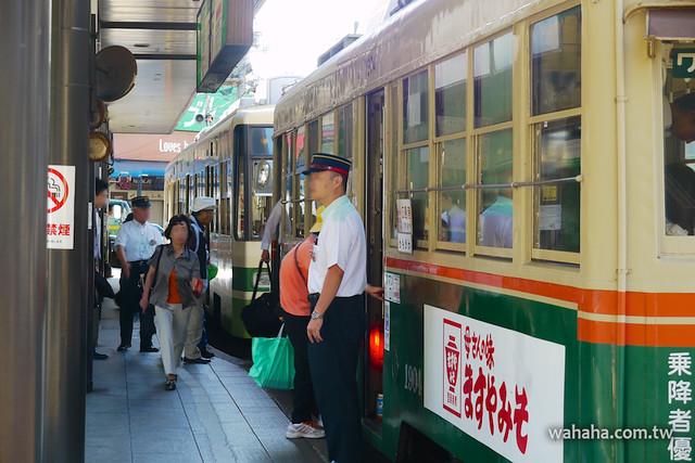 廣島電鐵 1904 踏み台