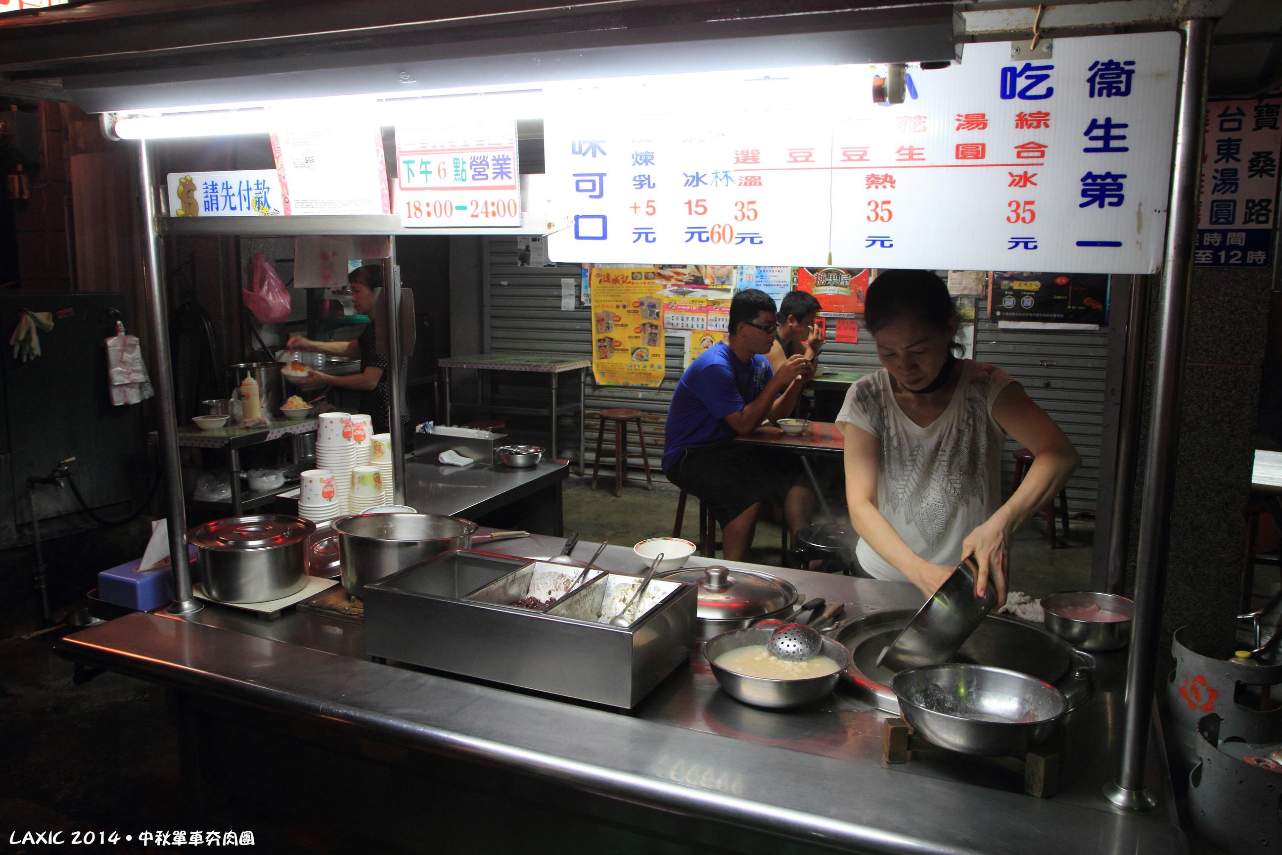 2014.09 中秋單車夯肉團DAY2