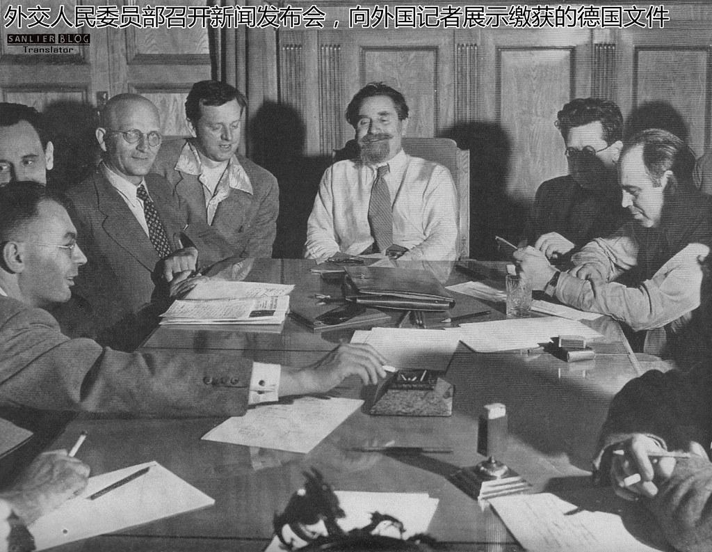 1941年夏莫斯科08