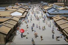 Edo Museum