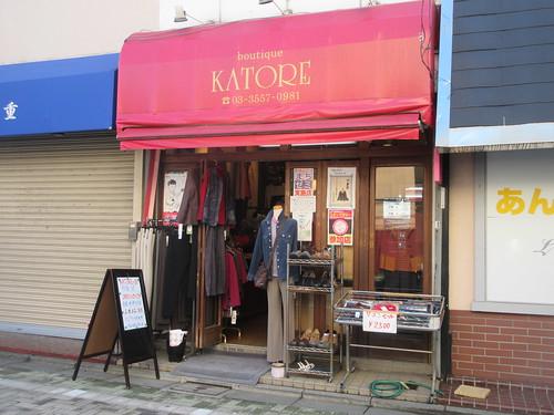 KATORE(新桜台)