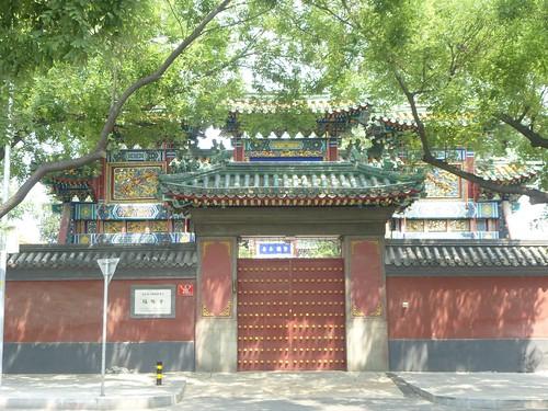 Beijing-Parc Beihai-j2 (2)