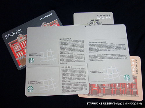 DSC07605