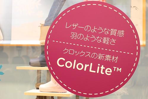 クロックス カラーライトcrocs_colorlite