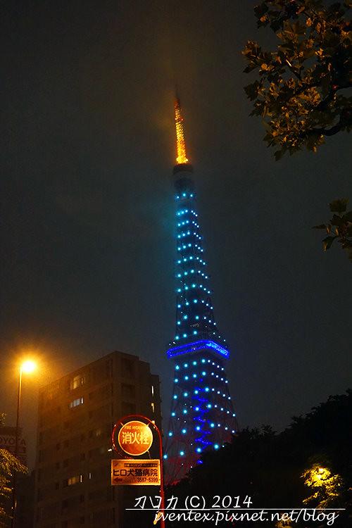 08刀口力日本東京鐵塔