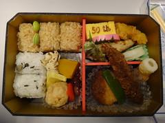 Tokaido Shinkansen 50th anniversary bento, Kyoto, Shin-Osaka version