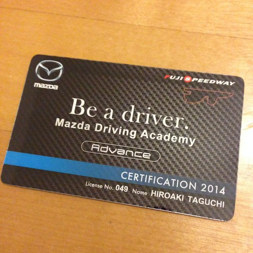 Be a driver. 参加証