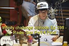 Infinity Challenge Ep.398