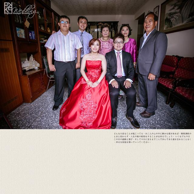 20140830PO-053