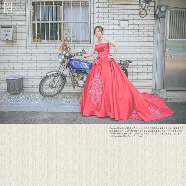 20140830PO-013