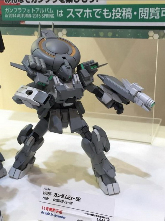 All-Japan-Show2014-0058