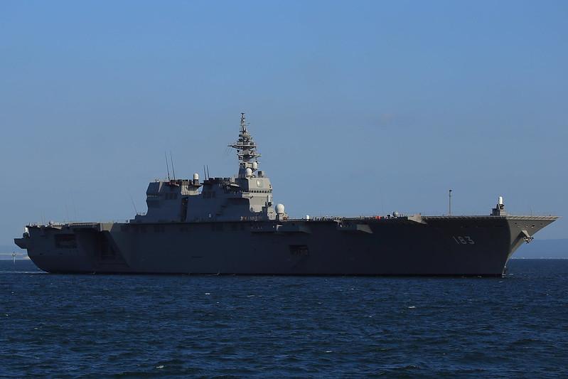 DDH183 Izumo