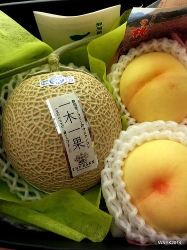 Premium Fruits