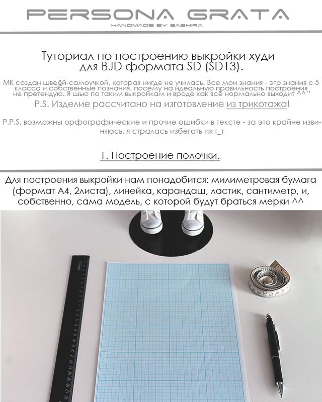 МК-часть-1_01