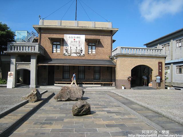 2黃金博物館3