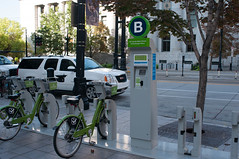 Green Bike station