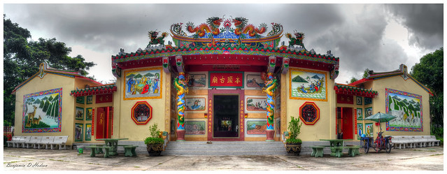 Chinese Temple #3