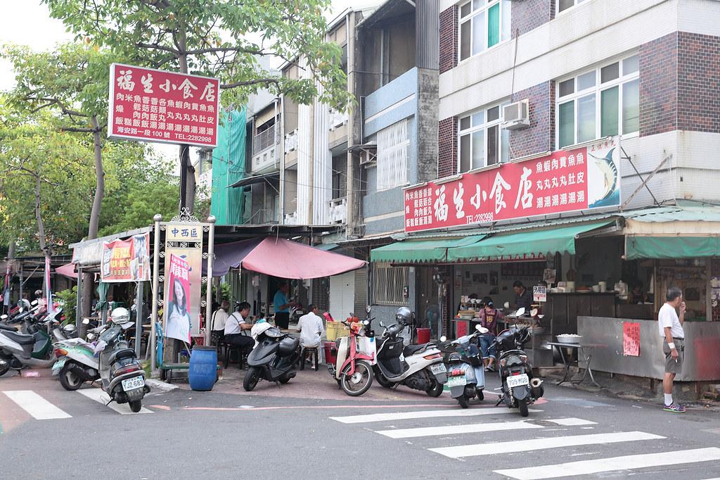 20140910-1台南-福生小食店 (1)