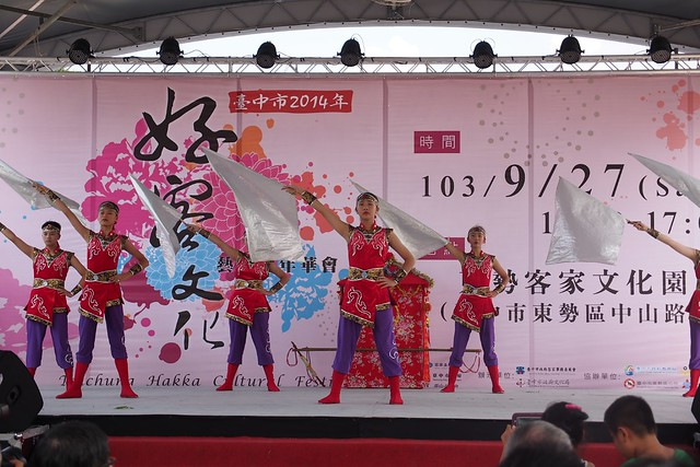 20140927,東中第45屆302舞蹈班參加臺中市好客嘉年華踩街 - 13