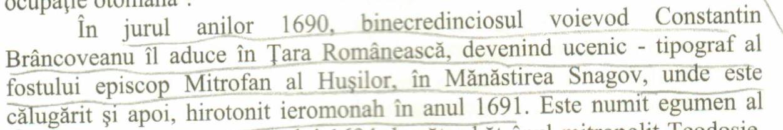 anul 1690
