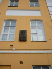 Photo of Black plaque number 30334