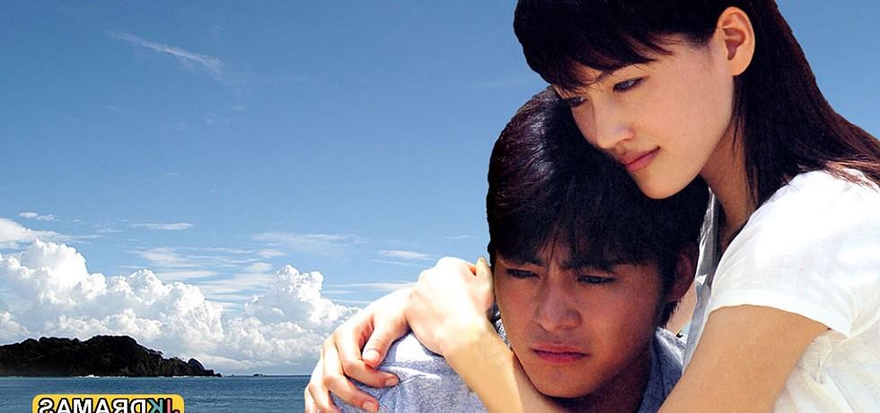 Xem phim Sekai no Chuushin de, Ai wo Sakebu - Tiếng gọi tình yêu giữa lòng thế giới | Crying Out Love, in the Center of the World Vietsub