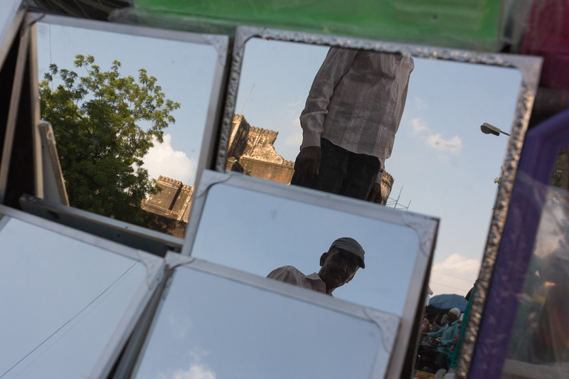 Mirror, Ahmenadabad