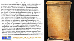 Greece Macedonia Philippi musem marble stele with ancient greek text (