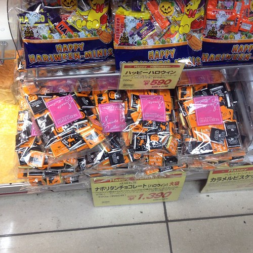 Went into Tokyo Big Food Show (a giant market) where I spotted Halloween candy.