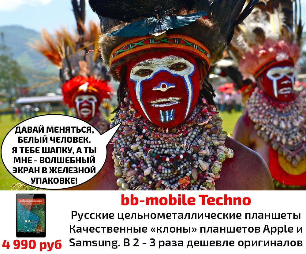 bb-mobile_Techno_fullmetal_14