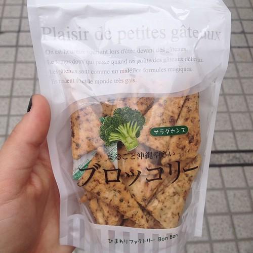 Savory broccoli crackers. Nom. Need hummus stat.