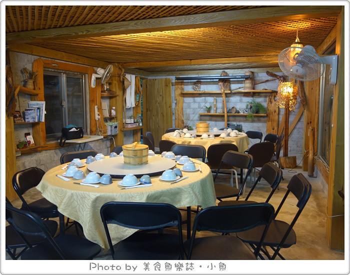 【花蓮】東岸SALAMA‧阿美族的山海溪遊‧復興、港口、水璉部落兩天一夜小旅行(上) @魚樂分享誌