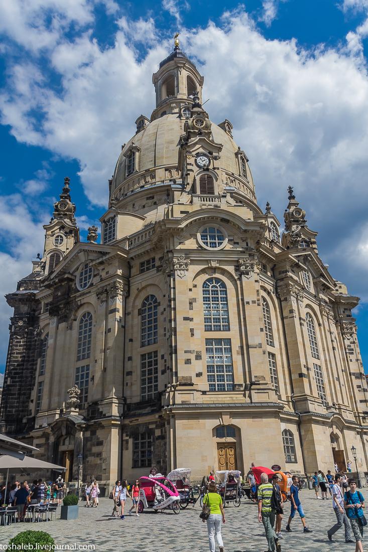 Дрезден-46