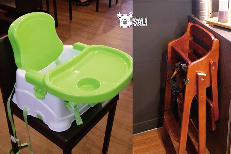man燒鍋兒童椅