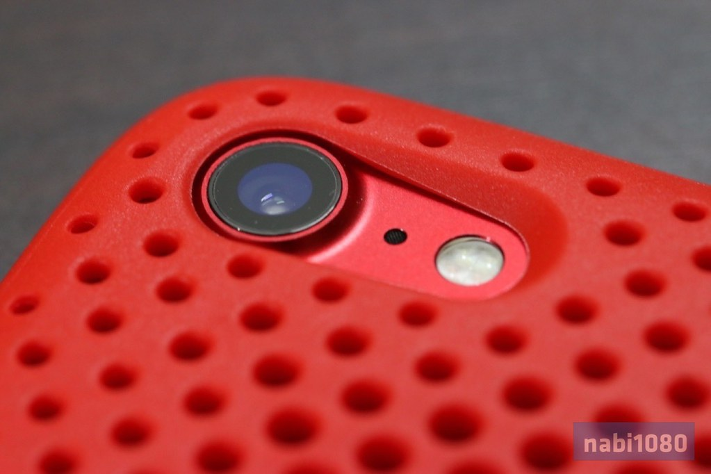 AndMesh iPhone 7 RED16