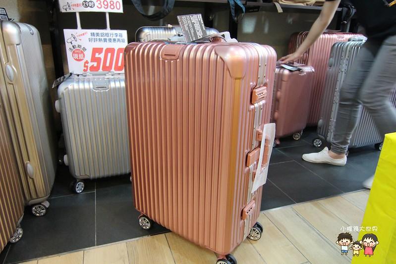 行李箱特賣 052