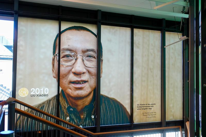 Nobels Fredssenter / Nobel Peace Center (諾貝爾和平中心)