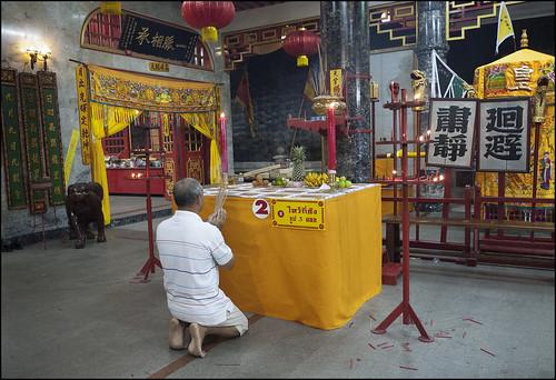 Prayers at Kathu shrine