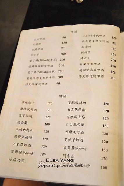menu (22)