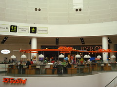 Picture of Yo Sushi, NW3 6LU