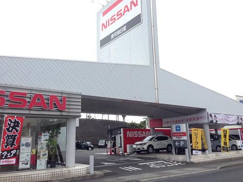鹿児島日産指宿店