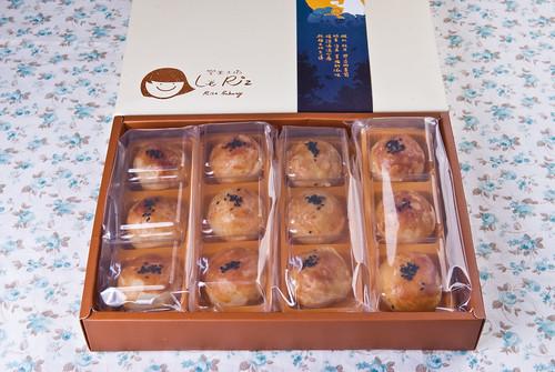 雲林樂米工坊中秋禮盒蛋黃酥 (2)