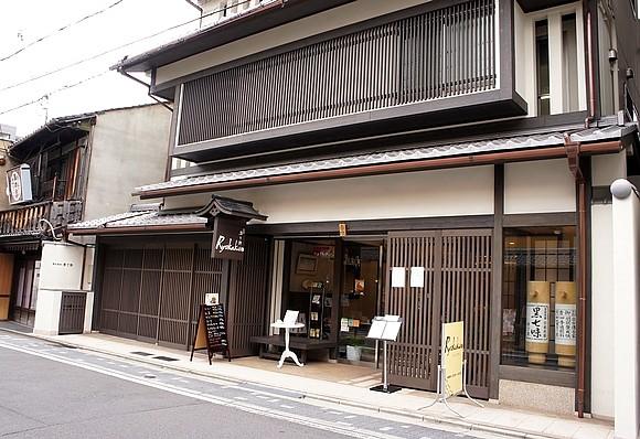 京都必吃美食老店咖哩03